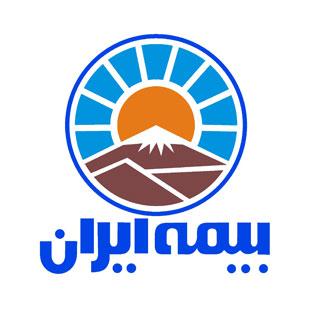 طراحی آرم ترکیبی و تلفیقی شرکت بیمه ایران