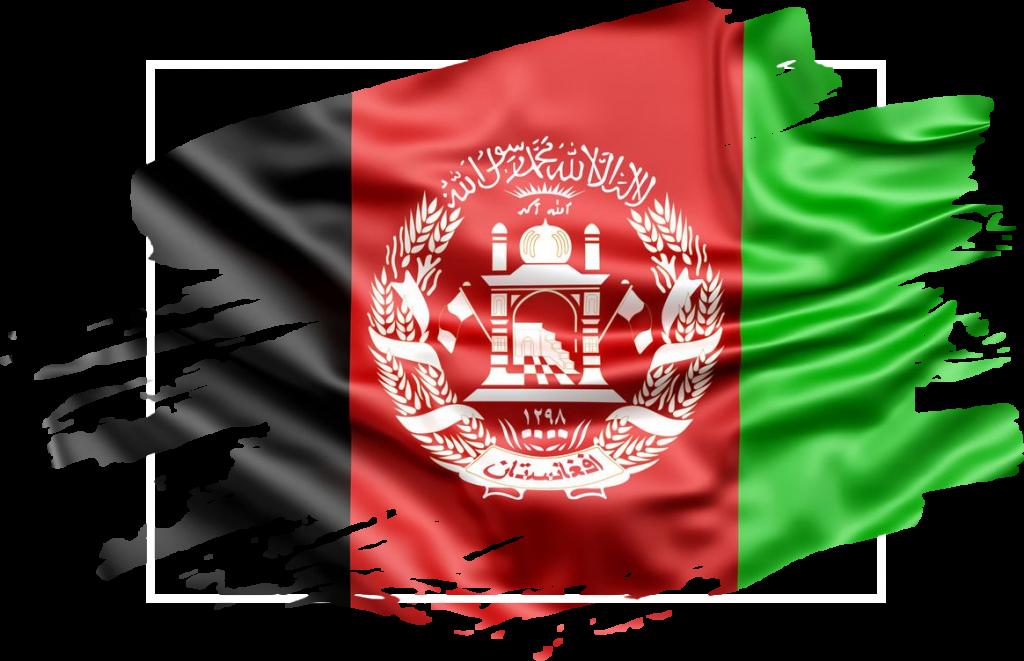 طراحی بسته بندی افغانستان